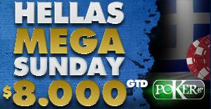 HEL_MEGA_Sunday_8000_300X155_b