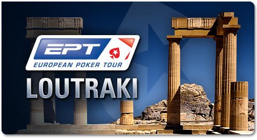 Ποιοι παίκτες θα συμμετέχουν στο ept-loutraki