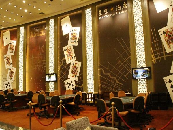 poker-king-club-macau-starworldhotel