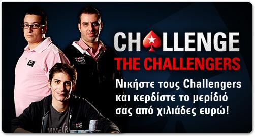 challengers-header