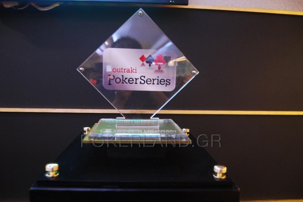 loutraki poker series trophy