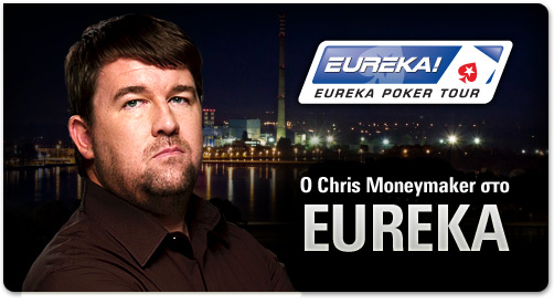 chris-eureka-header_copy