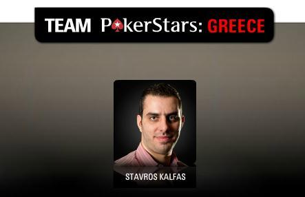 team_pro_site_kalfas_4